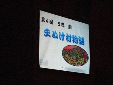 Img_3706s