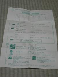 Img_4845s