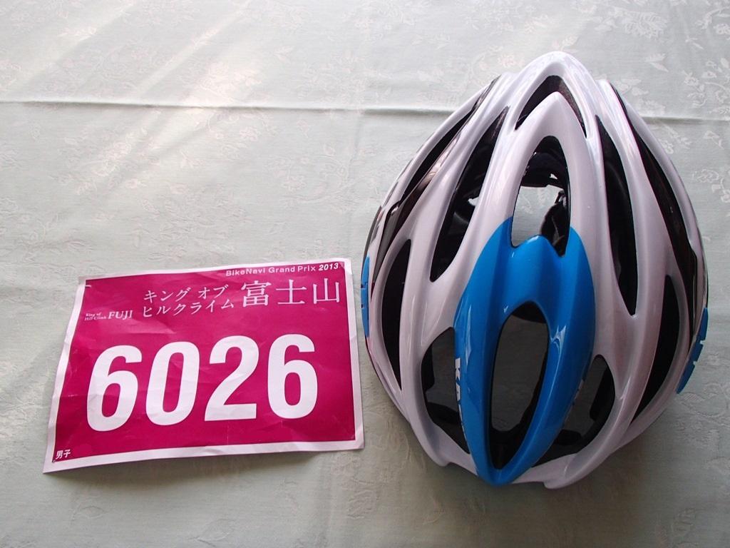 P9294215s